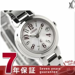 【おまけ付き♪】クロスシー ソーラー 電波時計 クロスシー シチズン xC(クロスシー) 北川景子 ES8030-58A