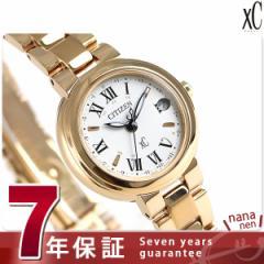 【あす着】【おまけ付き♪】シチズン クロスシー ハッピーフライト 電波ソーラー ES9003-55A CITIZEN xC 腕時計
