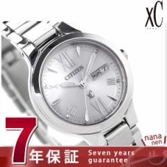 【おまけ付き♪】シチズン クロスシー エコドライブ レディース EW3220-54A 腕時計 北川景子 デイデイト シルバー