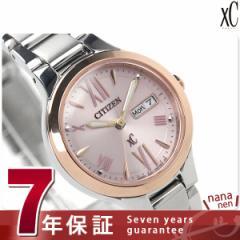 【あす着】【おまけ付き♪】シチズン クロスシー エコドライブ レディース EW3224-53W 腕時計 北川景子 デイデイト ピンク