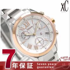 【おまけ付き♪】シチズン クロスシー クロノグラフ ソーラー レディース FB1404-51A 北川景子 CITIZEN XC 腕時計 シルバー