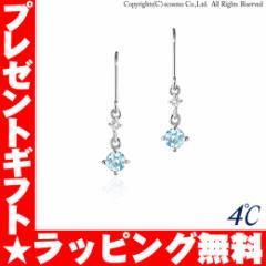 4℃ ヨンドシー ピアス ダイアモンド アクアマリン K10ホワイトゴールドピアス 110816153202
