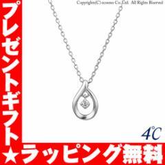 4℃ ネックレス 雫 ダイヤモンド エターナルシルバーネックレス ヨンドシー 111514121809