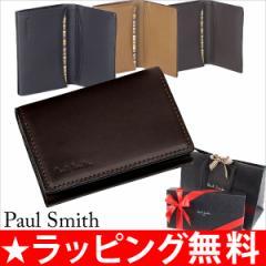 ポールスミス メンズ 名刺入れ カードケース オールドレザー