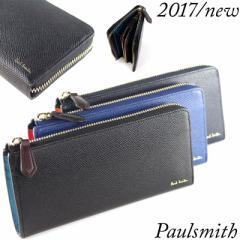 ポールスミス メンズ ラウンド長財布 カラーフラッシュ PSC416