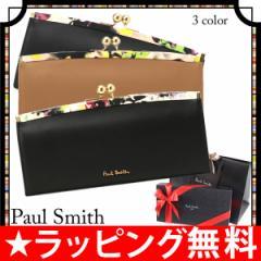 ポールスミス 財布 レディース がま口長財布 ヘイジーパンジートリム PWA365
