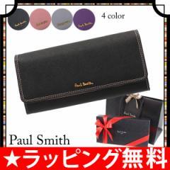 ポールスミス 財布 レディース かぶせ長財布 クロスグレイン