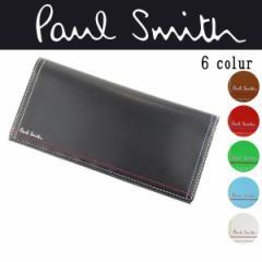 ポールスミス 財布 メンズ かぶせ長財布 ダブルステッチ PSY708
