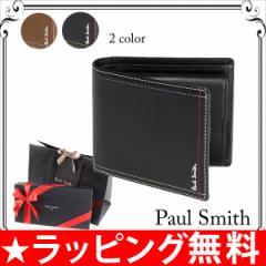 ポールスミス 財布メンズ 折り財布