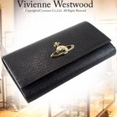 ヴィヴィアン ウエストウッド がま口かぶせ長財布 レディース EXECUTIVE