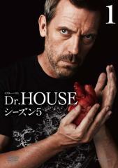 【中古】Dr.HOUSE ドクター ハウス シーズン5 全12巻セットs1769/GNBR-2790-2801【中古DVDレンタル専用】