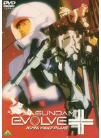 【中古】GUNDAM EVOLVE 全3巻セットs4776/BCDR-1901-1903【中古DVDレンタル専用】