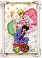 【中古】OVA 今日からマ王!R 『乾いた風』 b9478/KMAT-19019【中古DVDレンタル専用】