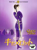 【中古】魔法の剣/キャメロット b9794/DL-16607【中古DVDレンタル専用】