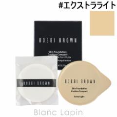 ボビイブラウン BOBBI BROWN スキンファンデーションクッションコンパクトSPF50/PA+++ レフィル #02 エクストラライト 13g [166728]