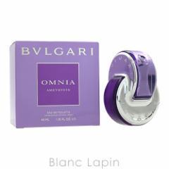 ブルガリ BVLGARI オムニアアメジスト EDT 40ml [952111]