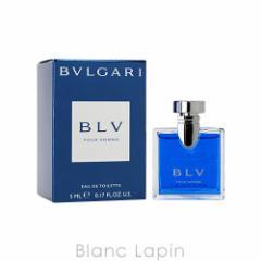 【ミニサイズ】 ブルガリ BVLGARI ブループールオム EDT 5ml [886003/886027]