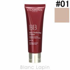 クラランス CLARINS BBスキンパーフェクティングクリームSPF25 #01 ライト 45ml [058112]