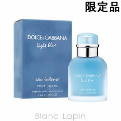 ドルチェ&ガッバーナ Dolce & Gabbana ライトブルーオーインテンスプールオム EDP 50ml [273555]