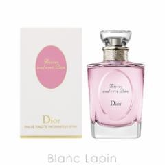 クリスチャンディオール Dior フォーエバーアンドエバー EDT 50ml [774056]