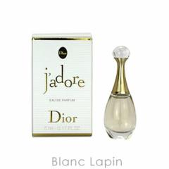 【ミニサイズ】 クリスチャンディオール Dior ジャドール EDP 5ml [084734]