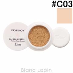 【ミニサイズ】 クリスチャンディオール Dior スノーブルームパーフェクトクッションSPF50/PA+++ #C03 4g [360524]