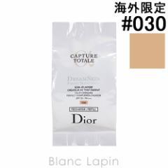 【テスター】 クリスチャンディオール Dior カプチュールトータルドリームスキンクッション リフィル #030 15g [317481]