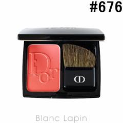 クリスチャンディオール Dior ディオールブラッシュ #676 コーラルクル−ズ 7g [163316]【クリアランスセール】