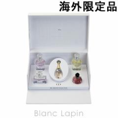 クリスチャンディオール Dior レパフュームズモンテーニュ17 7.5mlx3/5mlx2 [333009]