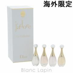 クリスチャンディオール Dior ジャドールラコレクション 5mlx4 [385442]