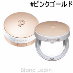 ランコム LANCOME ブランエクスペールクッションコンパクトケース #ピンクゴールド [666251]
