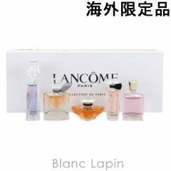 ランコム LANCOME ラコレクション 香水 [028788]