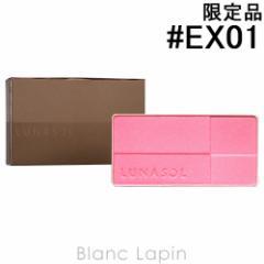 ルナソル LUNASOL カラーリングシアーチークスグロウ レフィル #EX01 Hot Pink 4g [202036]