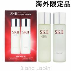 SK-II SK2 ピテラデラックスセット 230mlx2 [075274]