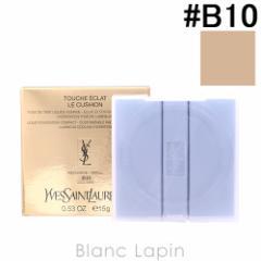 イヴサンローラン YVES SAINT LAURENT ラディアントタッチルクッション レフィル #B10 15g [634474/634399]