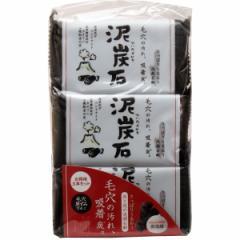 泥炭石 化粧石鹸 110g×3個パック