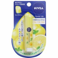 ニベア フレーバーリップ デリシャスドロップ グレープフルーツの香り 3.5g