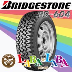   2本セット/送料無料   BRIDGESTONE RD-604V ブリヂストン ロクマルヨン 604V 145R12 6PR