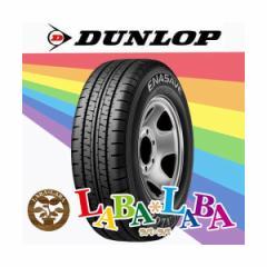 DUNLOP ENASAVE ダンロップ エナセーブ VAN01 145R12 6PR   2本以上ご購入で送料無料  