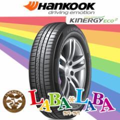 サマータイヤ エコ 145/80R13 75T HANKOOK KINERGY ECO2 K435 ハンコック ||送料無料/新品||
