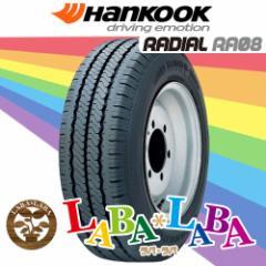 HANKOOK RADIAL ハンコック ラジアル RA08 155R12 8PR   2本以上ご購入で送料無料  
