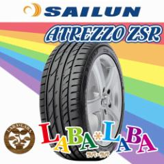 サマータイヤ 225/35R20 ZSR サイレン アトレッツォ ||2本以上ご購入で送料無料||