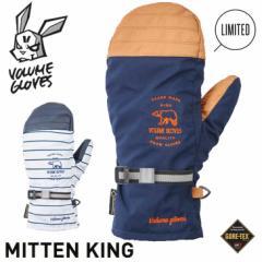 VOLUME 18-19 ミトン グローブ GLOVES ボリューム MITTEN KING GORE-TEX LMITED 限定カラー 予約販売
