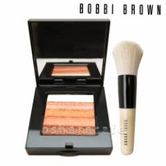 ボビイブラウン BOBBI BROWN シマーブリックブラシセット(ブロンズ) 10.3g 【チーク・フェイスカラー】【GTT】 |[6000780]