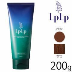 LPLP(ルプルプ) ヘアカラートリートメント(ブラウン)200g【白髪染め|白髪|無添加|染毛料】 |[6015335]