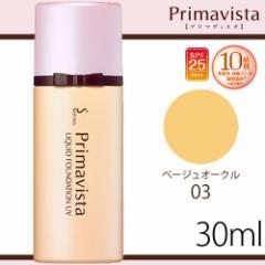 プリマヴィスタ 化粧のり実感リキッドファンデーション UV BO03【リキッド】<くずれにくいタイプ>|[6006446]