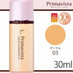 プリマヴィスタ 化粧のり実感リキッドファンデーション UV OC03【リキッド】<くずれにくいタイプ>|[6006442]