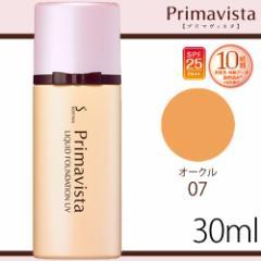 プリマヴィスタ 化粧のり実感リキッドファンデーション UV OC07【リキッド】<くずれにくいタイプ>|[6006444]