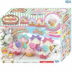 しゅわボム カップケーキベーシックセット【SEGATOYS/おもちゃ/セガトイズ/バスボム】(6024751)