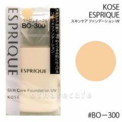 コーセー エスプリーク スキンケア ファンデーション UV#BO−300 (ベージュオークル)【リキッド|ファンデ】|【GTT】[6020676]